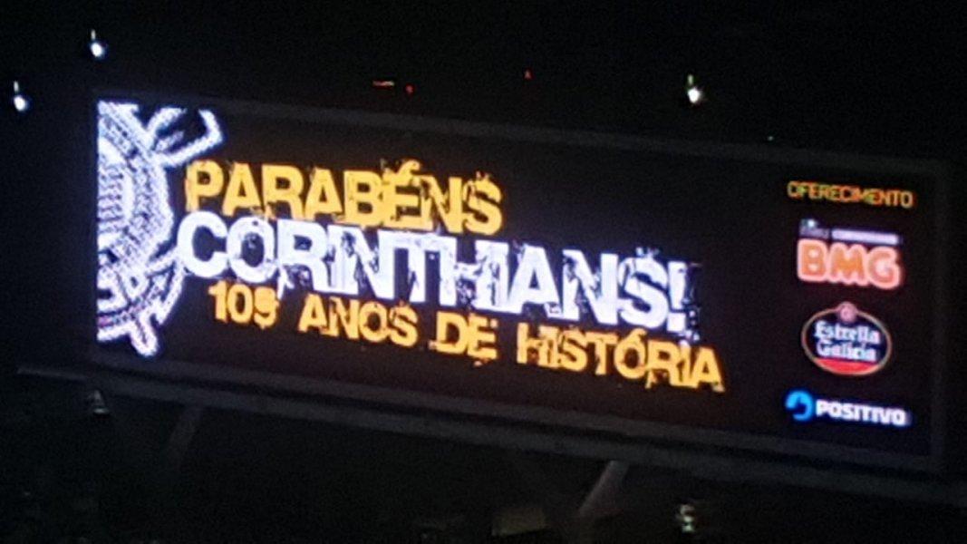 Corinthians 1x0 Atlético MG